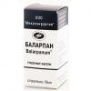 Баларпан