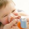 Бронхиальная астма у детей, симптомы и лечение