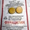 Фурацилин от прыщей: лечебные свойства, применение, отзывы