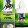 Лимфодренажное обертывание «лошадиная сила» - отзывы