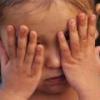 Менингеальный синдром - причины, симптомы, лечение