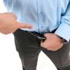 Недержание мочи у мужчин причины и лечение