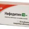 Нифедипин при беременности, инструкция