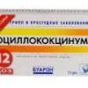 Оциллококцинум при беременности 1, 2 и 3-м триместре, инструкция