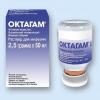 Октагам