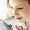 Отдельные формы бронхиальной астмы