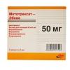 Отзывы о применении метотрексата при ревматоидном артрите