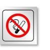 Перед операцией ни в коем случаи нельзя курить!