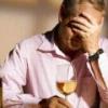 Первые симптомы алкогольной кардиомиопатии