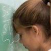 Почему у подростков болит голова? Головная боль у подростков, причины