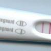 Показывает ли тест внематочную беременность?