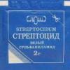Порошок стрептоцид – инструкция по применению