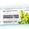 Таблетки от кашля с термопсисом, как принимать? Отзывы