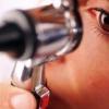 Трахома - заболевание, которое вызвано хламидиями