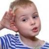 У ребенка снижается слух – вопросы и ответы