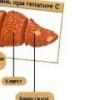 Возможные пути передачи гепатита с