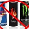 Запрет энергетиков в латвии